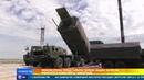 Что раскрыло Минобороны на кадрах с новейшим российским оружием_19-07-18