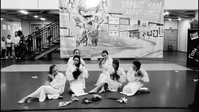 ансамбль танца Грация- ГОЛУБИ