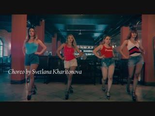Gimme more | Strip choreo by Svetlana Kharitonova