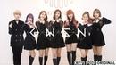 공원소녀(GWSN) 공식 팬클럽 이름을 공개합니다!