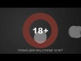 [18+] 侍 S∆NHΣŁIY∆ [CAH4O #10]