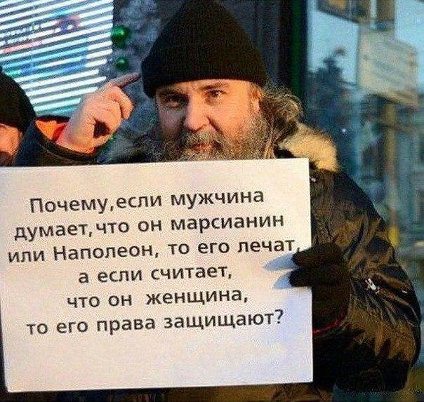 Фото №456244754 со страницы Андрея Гонурова
