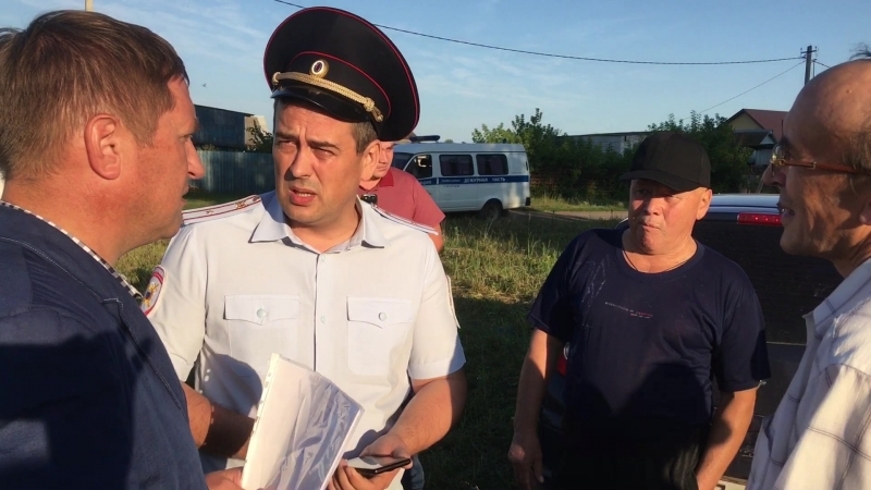 Полиция в Карякино -2018-08-11 19-33-13