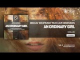 Nikolay Kempinskiy Feat. Love Dimension - An Ordinary Girl (Vocal Mix)