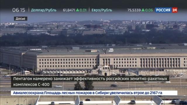 Новости на Россия 24 • Битва за рынок: Минобороны США отговаривает Турцию от покупки С-400