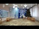 Детский сад №11. Новогоднее оформление зала.