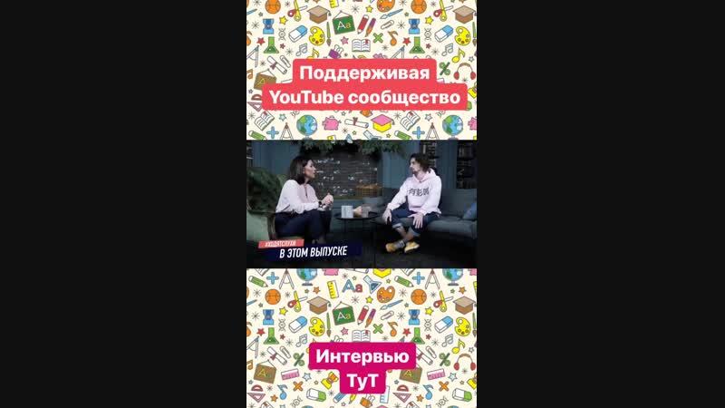 Vladimirdantes в новом выпуске на канале YouTube «Ходят слухи» Мне наплевать, что меня считают альфонсом. 23