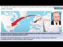 Появились ПЕРВЫЕ комментарии западных СМИ на речь Путина