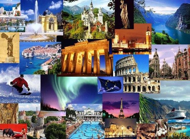 Самостоятельное путешествие в Европу, самостоятельный ...