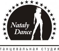 ОТКРЫТЫЕ УРОКИ в NATALY Dance studio