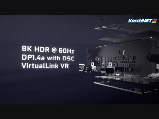 Nvidia анонсировала новую видеокарту