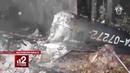 Занимавшийся делом Скрипалей зам генпрокурора разбился на вертолете Видео