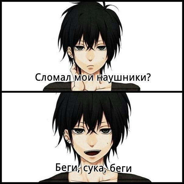 Anime I love you   Аниме Я люблю тебя   ВКонтакте