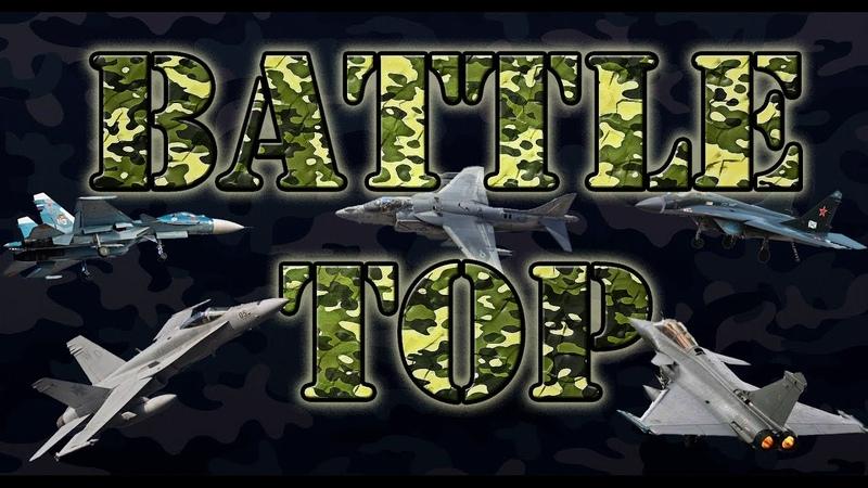 ЛУЧШИЕ ПАЛУБНЫЕ ИСТРЕБИТЕЛИ ★ Super Hornet МиГ 29К Harrier II Rafale M Су 33