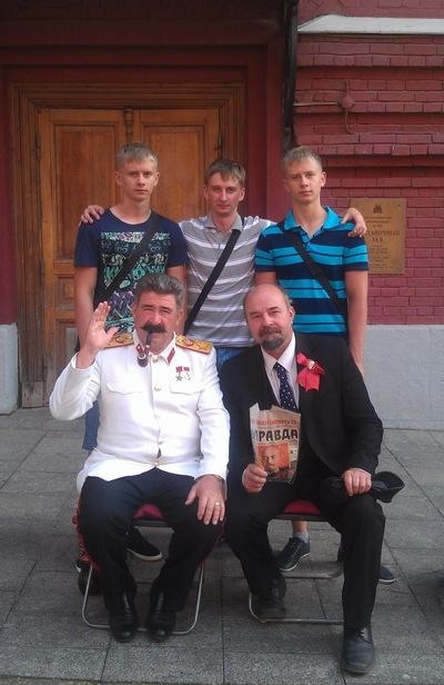 Дмитрий Байбак, 20 декабря 1992, Старый Оскол, id70274094