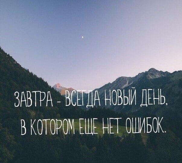 Фото -26669118