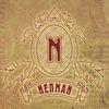 """Ресторан """"Непман"""" (не официальная группа)"""