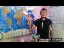 Ян Азин - видение мага сути семьи. Семь - Я, эволюционный тренажёр для взращивания душ.
