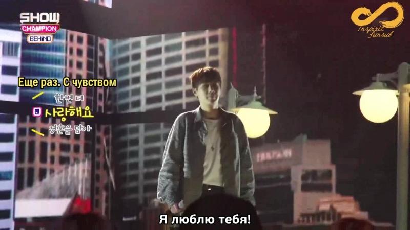 180313 Show Champion закулисные съёмки с Ким Сонгю (Infinite) [rus sub]