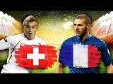 Сборная Франции становится фаворитом ЧМ по футболу