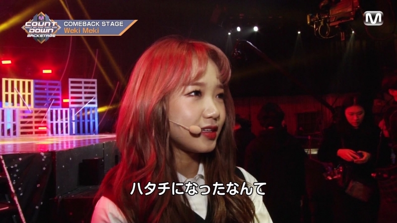 180311 [Mnet Japan] M COUNTDOWN BACK STAGE.위키미키 Cut