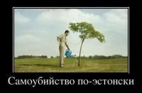 Вася Дрочер, 1 августа 1987, Пермь, id178250651