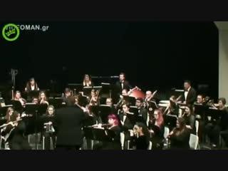 Кто сказал что играть в оркестре безопасно?