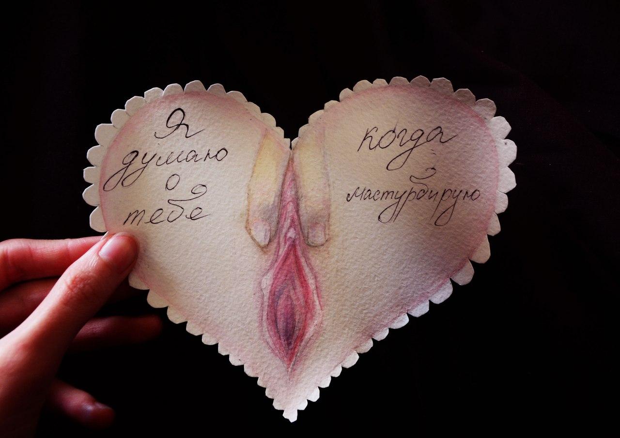 Фото голых валентинок 2 фотография