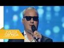 Sasa Matic - Taksimetar - ZG Specijal 11 - (TV Prva 17.12.2017.)
