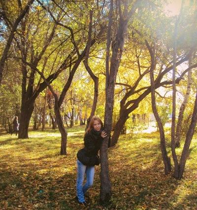 Ульяна Халявина, 22 октября , Кемерово, id167417887