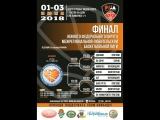 Прямая трансляция матча за 1 место Финала ЮФО МЛБЛ. Молот (Волгоград) vs НИПИГАЗ (Краснодар)