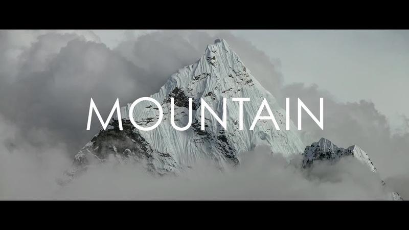 Горы (2017) Документальный фильм