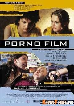 Порнофильм / Porno Film смотреть