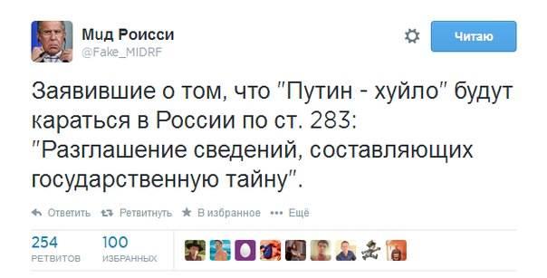 В ООН не сомневаются, что террористы на Донбассе являются гражданами России, - Сергеев - Цензор.НЕТ 5978