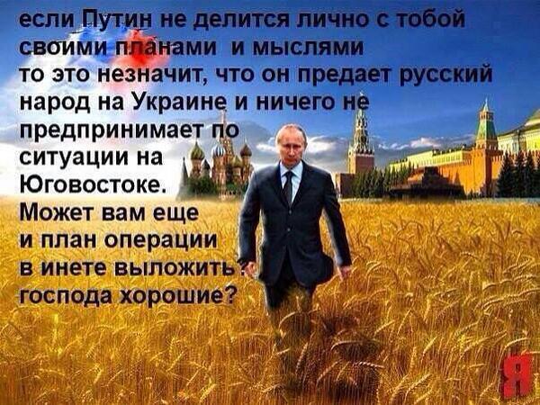 Путин о переносе референдума