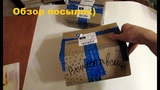 Мои покупки с Ozon.ru!)