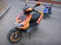 Аэрография скутеров позволяет получить по-настоящему эксклюзивного двухколесного друга.  Опубликовано 16 Sep 2009 в...