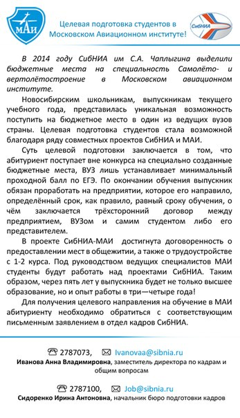 Фото №322932760 со страницы Артема Лукьянова