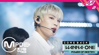 181122 [MPD직캠] 워너원 박우진 직캠 '봄바람(Spring Breeze)' (Wanna One PARK WOO JIN FanCam)   @COMEBACK SHOW_2018.11.22