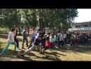 Бригантина Центр детского творчества