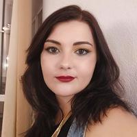 Анастасия Серых