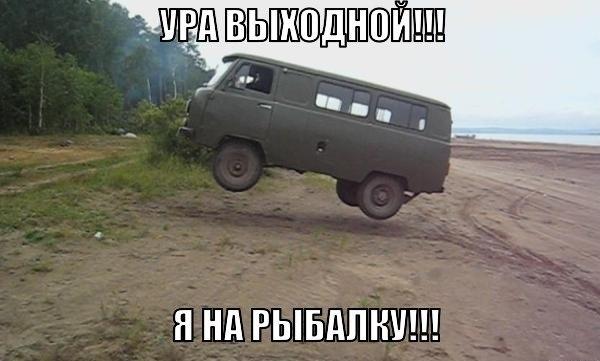 http://cs621527.vk.me/v621527744/b28c/UZIFKPEnPPE.jpg