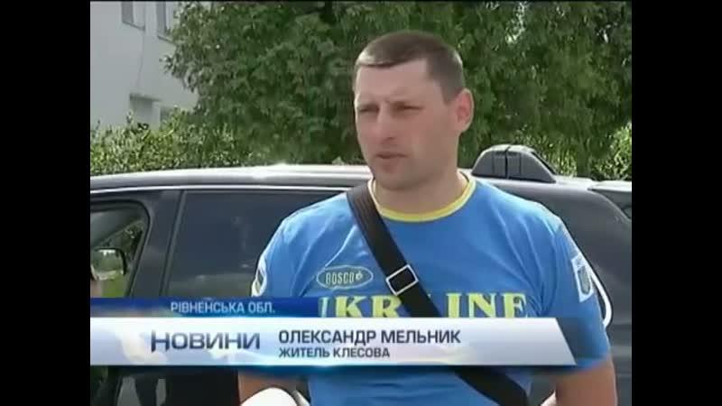 Укро-новины за 13 июня 2014 ликуют за взятие Мариуполя, бой под Снежным и другие новости