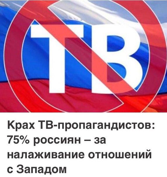 ЕС продлит санкции против России еще на полгода, - глава МИД Испании - Цензор.НЕТ 9612