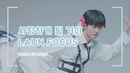 190316 • dongja fansign • We Must Love • Laun