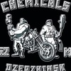 "Мотоклуб ""CHEMICALS MC"" г.Дзержинск"