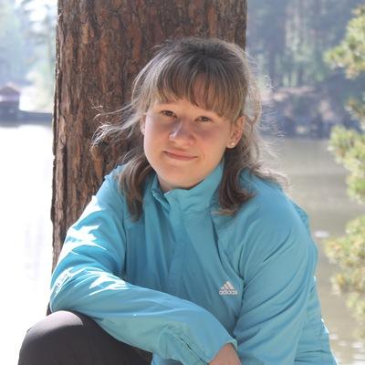 Татьяна Лыжина, 10 июня , Екатеринбург, id48022286