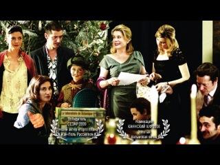 Рождественская сказка / Un conte de Noël (2008) - Фестивальное кино на TVZavr