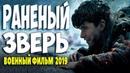 Новые фильмы на сайте Индийские Фильмы 1996 года списком смотреть или скачать на русском языке
