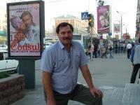 Жамиль Гарифуллин, 1 июня , Омск, id117932349